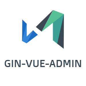 gin-vue-admin 全栈框架 自动化代码工具